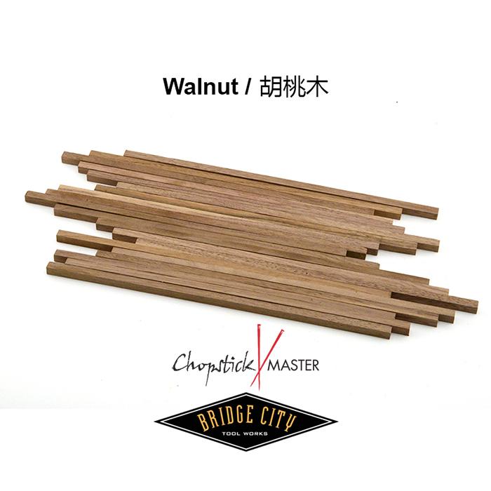 Walnut 700 - Chopsticks - Chopstick Master